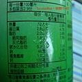 (牛奶報導)植醇牛奶(營養成分).JPG