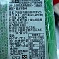 伊藤園有機綠茶營養成分.JPG