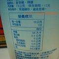 (牛奶報導)OPEN小將杯裝穀物調味乳(穀物營養成分).JPG