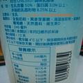 (牛奶報導)OPEN小將杯裝穀物調味乳(牛奶營養成分).JPG