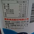 義美低溫鮮乳背面營養成分