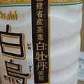 20090809ASAHI白烏龍產地