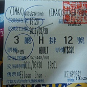 20110330IMAX殺客同萌