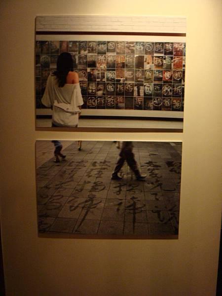 20110212‧二條通 - 綠島小夜曲(展示藝術)