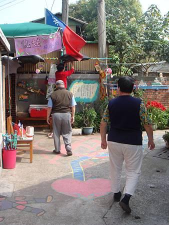 20110325眷村裡迷路~仙姑與鄰居夫婦