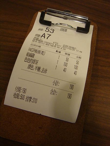20110220肉燥飯店當天食的餐點
