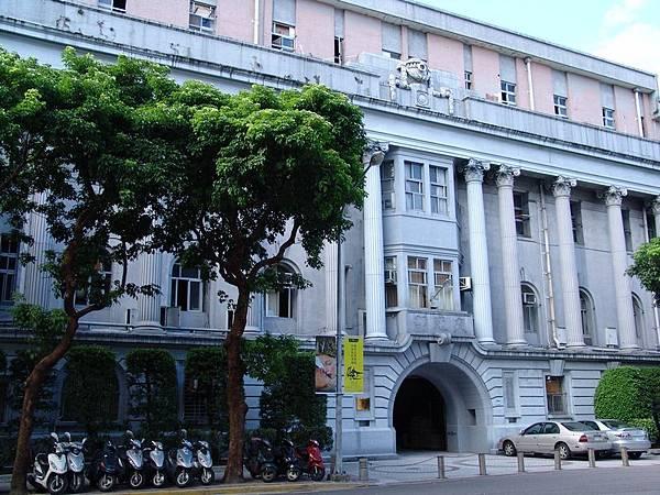 舊台灣總督府遞信部