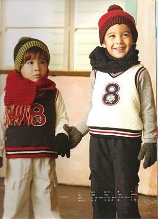 Daniel & Harry