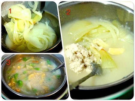 山藥小松菜雞肉通心粉7