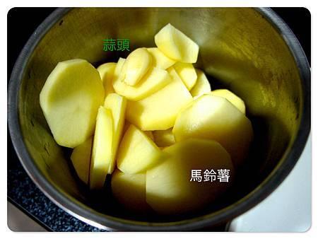 菠菜小魚粥 2