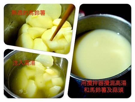 菠菜小魚粥 3