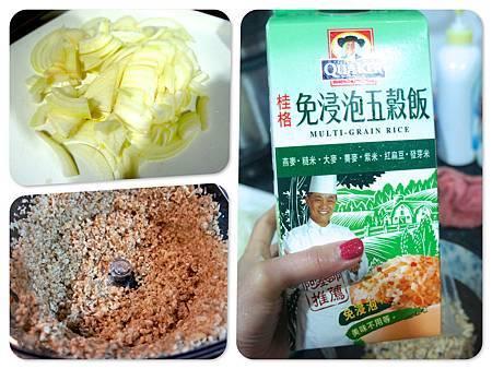 甜瓜蘑菇燉五穀糙米粥2