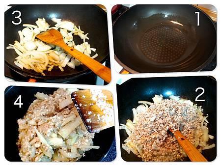 甜瓜蘑菇燉五穀糙米粥3