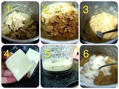水果吐司粥2
