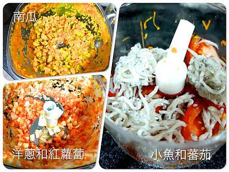 南瓜小魚炊飯