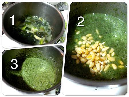 松子海炊粥4