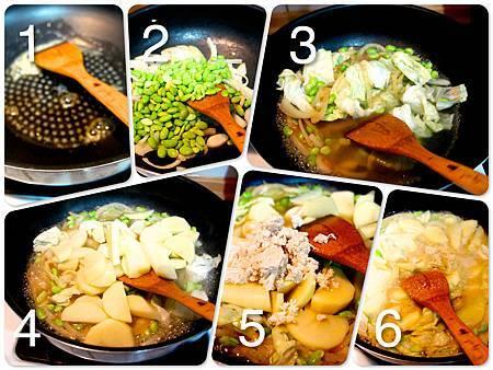 毛豆豆濃湯 2