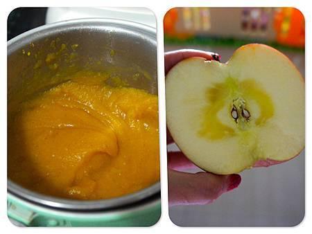蒸蘋果南瓜布丁 1