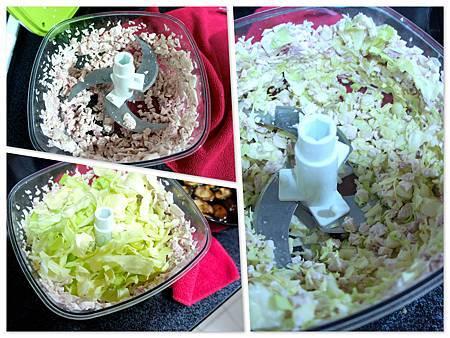香菇芋頭粥 2