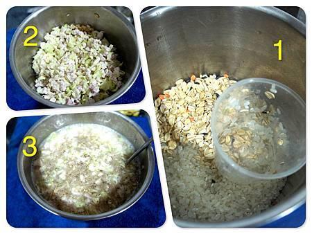 香菇芋頭粥 3