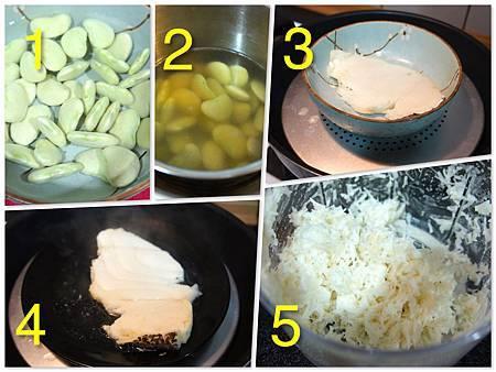皇帝豆燴圓鱈青蔬麵 1