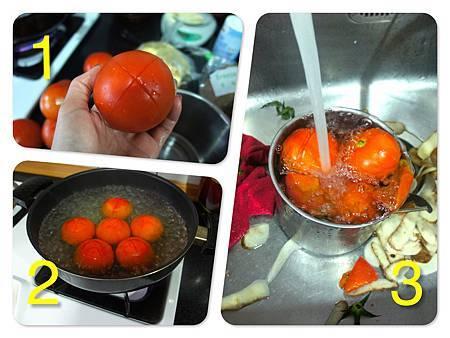 茄汁紫茄肉醬 2