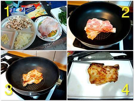鄉村蘑菇雞肉燉飯 1