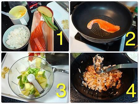 鮭魚果豆燉飯