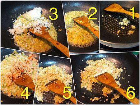 鮭魚果豆燉飯 1