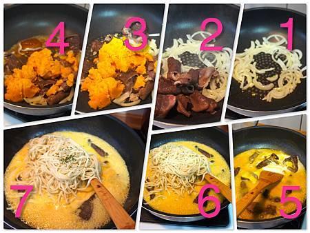 奶油南瓜燴中式牛肉意麵 1