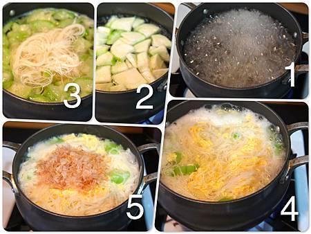 絲瓜麵線 1