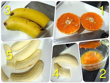 法式香蕉煎餅