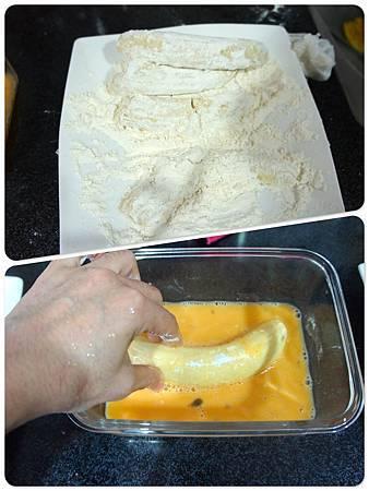 法式香蕉煎餅 1