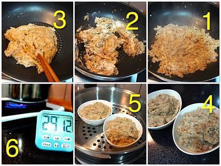 清蒸蘿蔔糕 4