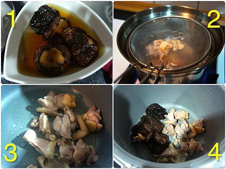 北菇蒸雞 1