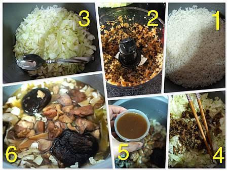 北菇蒸雞 3