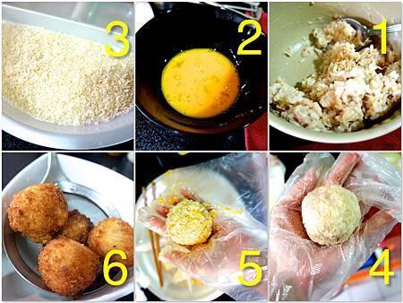 酥脆鮪魚飯糰 2