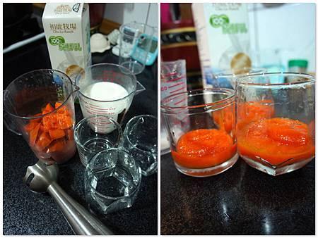 木瓜撞奶 1