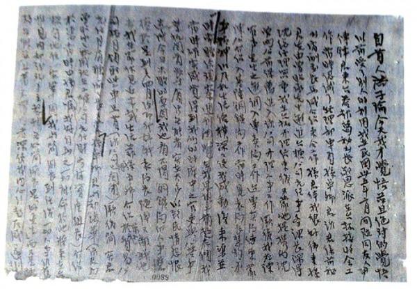 洪秀柱父親洪子瑜的自首書-600x415