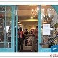 朵兒咖啡館26.jpg