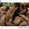 北海道食堂22.jpg