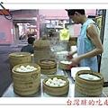 林記鮮肉小湯包06.jpg