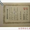 北海道食堂31.jpg