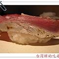 堂壽司68.jpg