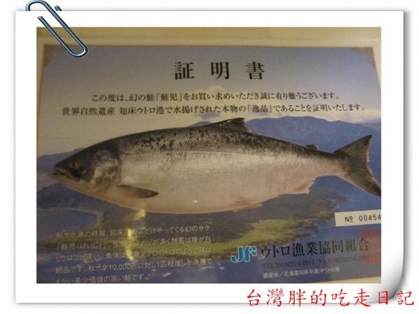 北海道食堂33.jpg