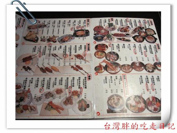 北海道食堂08.jpg
