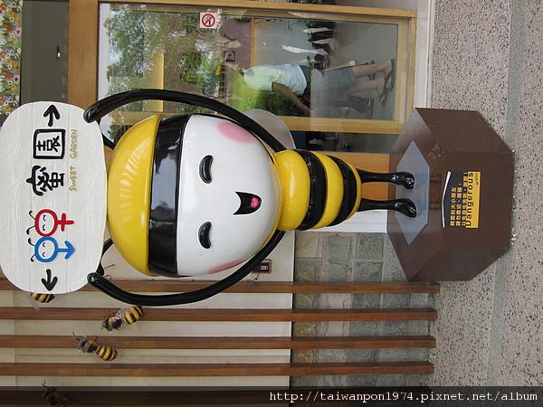蜜蜂故事館(蜂巢蛋糕)04.JPG