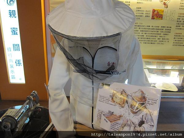 蜜蜂故事館(蜂巢蛋糕)10.JPG