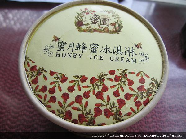 蜜蜂故事館(蜂巢蛋糕)18.JPG