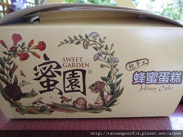 蜜蜂故事館(蜂巢蛋糕)25.JPG